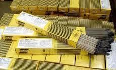 طرح توجیهی تولید الكترود باظرفیت 2500 تن در سال