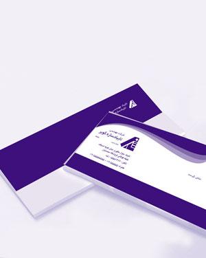 دانلود فایل آماده پاکت نامه بصورت PSD